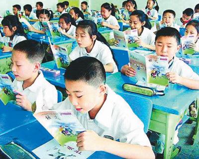 五年来全国教育经费总投入累计接近17万亿元