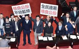 日媒报台湾将解禁核灾食品 台相关部门互踢皮球称不知情