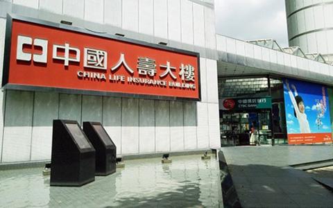 台湾中寿暂停交易 市场猜跟重大并购有关