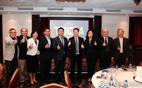 """""""台湾品牌暨跨境电子商务协会""""成立"""