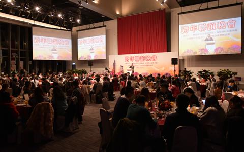 大陆在台机构、企业、媒体跨年联谊晚会在台北举办