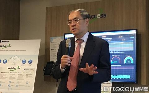 台湾计算机大厂研华智能工厂应用解决方案实现工厂可视化管理