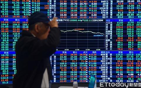 美股3大指数震荡收黑,台股今(22)日一开盘就下跌15.97点