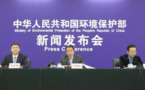 环保部新闻发布会20180228.jpg
