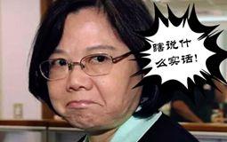 """台湾近36万人十年没缴费""""公民年金"""" 主因没钱缴、不认同"""