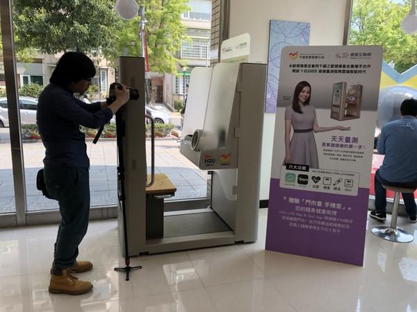 台湾5大电信业者布局物联网