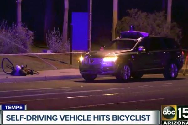 Uber涉无人车史上首例死亡车祸 道路实测计划全面暂停