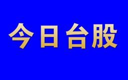 台股_副本.jpg