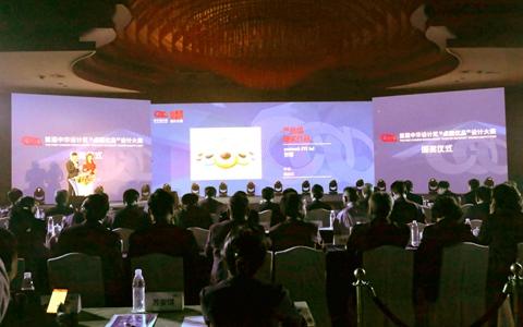 """首届中华设计奖""""桌面优品""""设计大赛颁奖仪式在宁波镇海举行"""