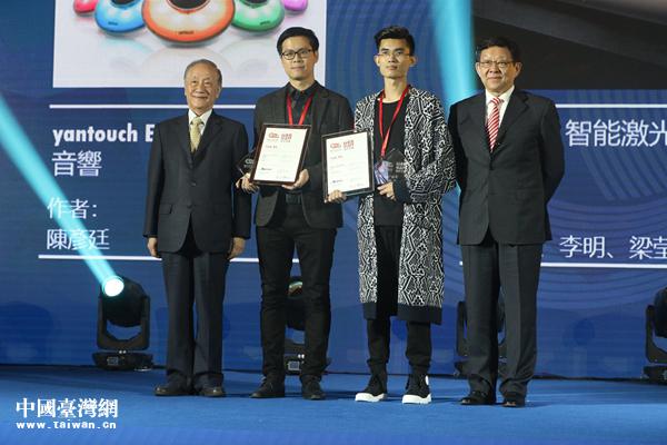 郁慕明:对台31条措施将吸引更多台湾年轻专业人士