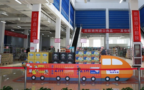 """中欧班列(郑州)是河南对外发展的""""陆上丝绸之路""""。("""