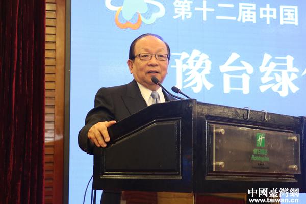 豫台绿色农业发展合作对接会在郑举行