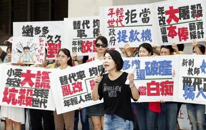 台湾退休教授点破年改2大谎言 称蔡英文信用会破产