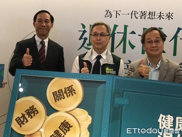 台湾年轻人难买房 台湾作家:我也是帮孩子付头期款