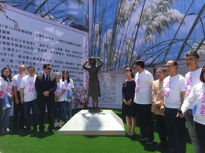 台湾第一座慰安妇铜像设台南 马英九到场揭幕