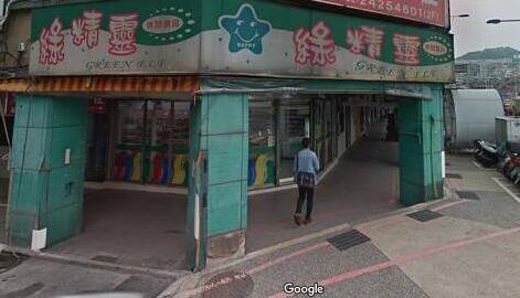 基隆老牌零食店被高租金拖垮 网友:景气很不好