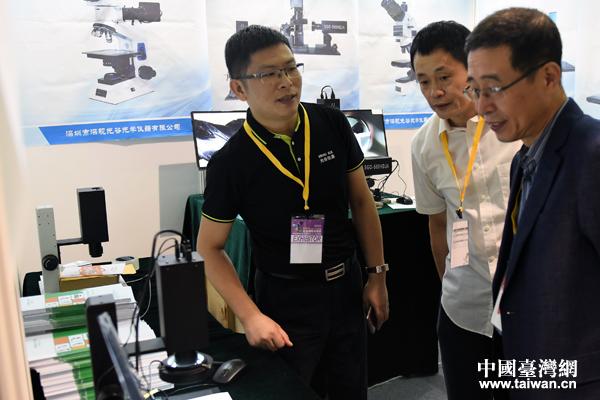机电商会台北办事处高伟副主任一行参观2018台北国际光电周