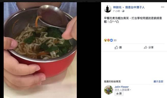 台中黑心幼儿园餐点曝光 网友暴怒:狗吃的都比较好