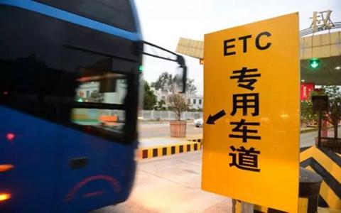 ETC_PC.jpg