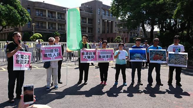 深澳燃煤电厂停建 台湾环团:公民力量的胜利