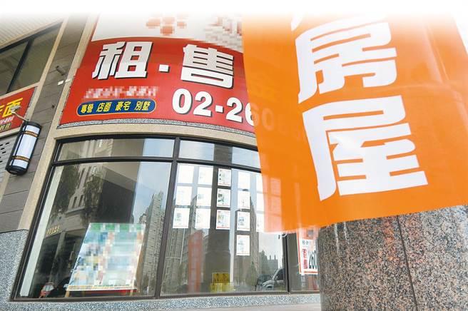 台湾房仲业再掀倒闭潮 3年逾700家关门