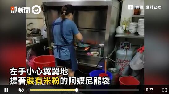 缺德!高雄羊肉店用塑料袋装米粉下锅煮