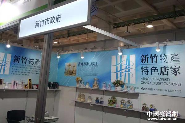 第13届北京文博会举行 台湾文化创意馆亮点纷呈