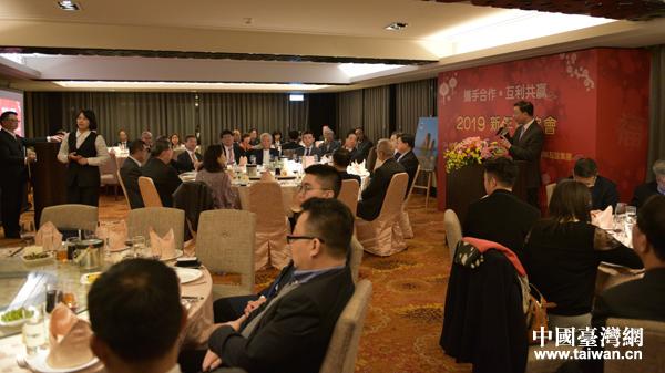 海峡两岸暨香港工商团体企业新年联谊会在台北举行