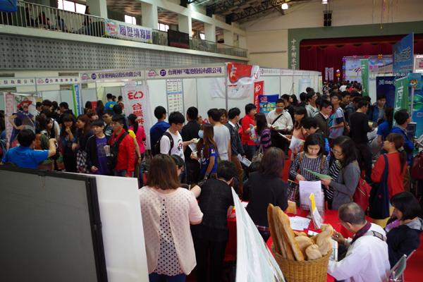 台湾产业调查:物联网、智能制造业机会多、薪水高