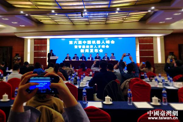 第六届中国机器人峰会5月在宁波余姚举行 主办方介绍6大创新