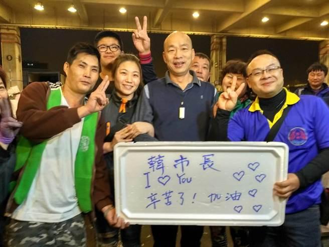 """台湾网友称韩国瑜6特质是""""大家挺您的原因"""""""
