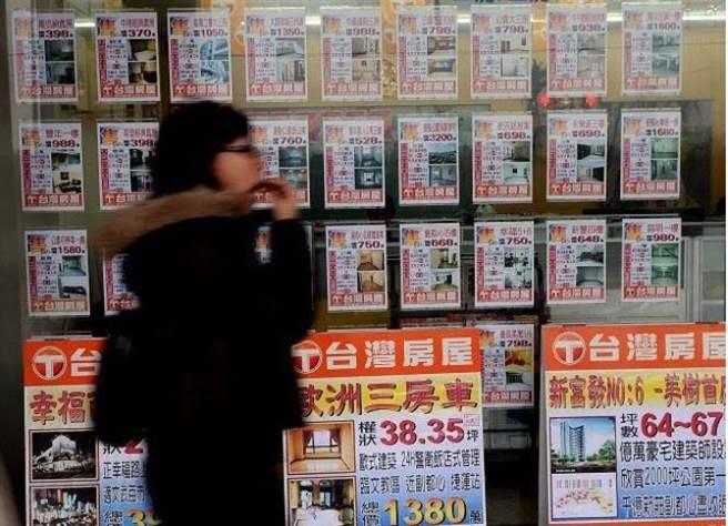 """惨!台湾""""六都""""逾9万间房子卖不掉"""