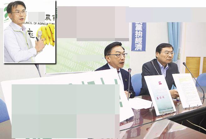 """""""蓝委""""批台当局""""农委会""""花公款养网军为民进党拼选举"""