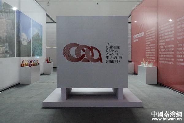 中华设计奖优秀作品亮相文博会 引大咖市民围观
