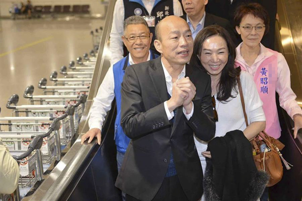 韩国瑜:我愿负起责任,不计个人得失,只愿能够改变台湾