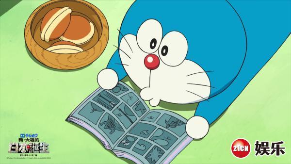 哆啦A梦吃着铜锣烧看漫画-哆啦A梦 曝先导预告 重启天真梦想 海量图图片
