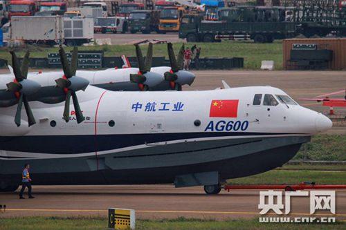 国产大型水陆两栖飞机ag600首秀国际航展