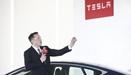 美媒:特斯拉有意在中国建厂 未透露合作方