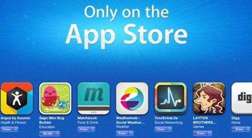 苹果月内在华下架逾10万App 腾讯网易旗下游戏中枪.jpg