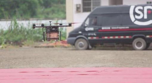 顺丰获无人机物流合法飞行权:已进行首次业务运营飞行.jpg