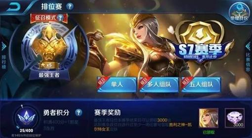 """《王者荣耀》团队:工作不是""""玩游戏"""",3总监都是王者段位 _副本.jpg"""