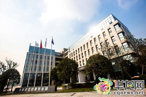 """重庆北部新区建中国最大在线服务电子交易中心打造在线服务""""淘宝"""""""