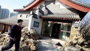 北京24家公园高档会所或关停或转型:有的推58元大众套餐.jpg