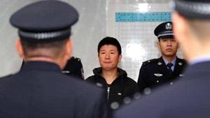 中国伟哥之父闫永明新西兰被判洗钱 新方返还1.3亿罚没款.jpg