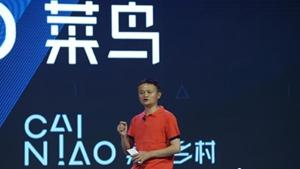马云提出每天10亿快递小目标:快递公司必须联合起来.jpg