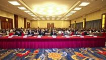 嘉兴市听取台商意见 支持企业转型升级