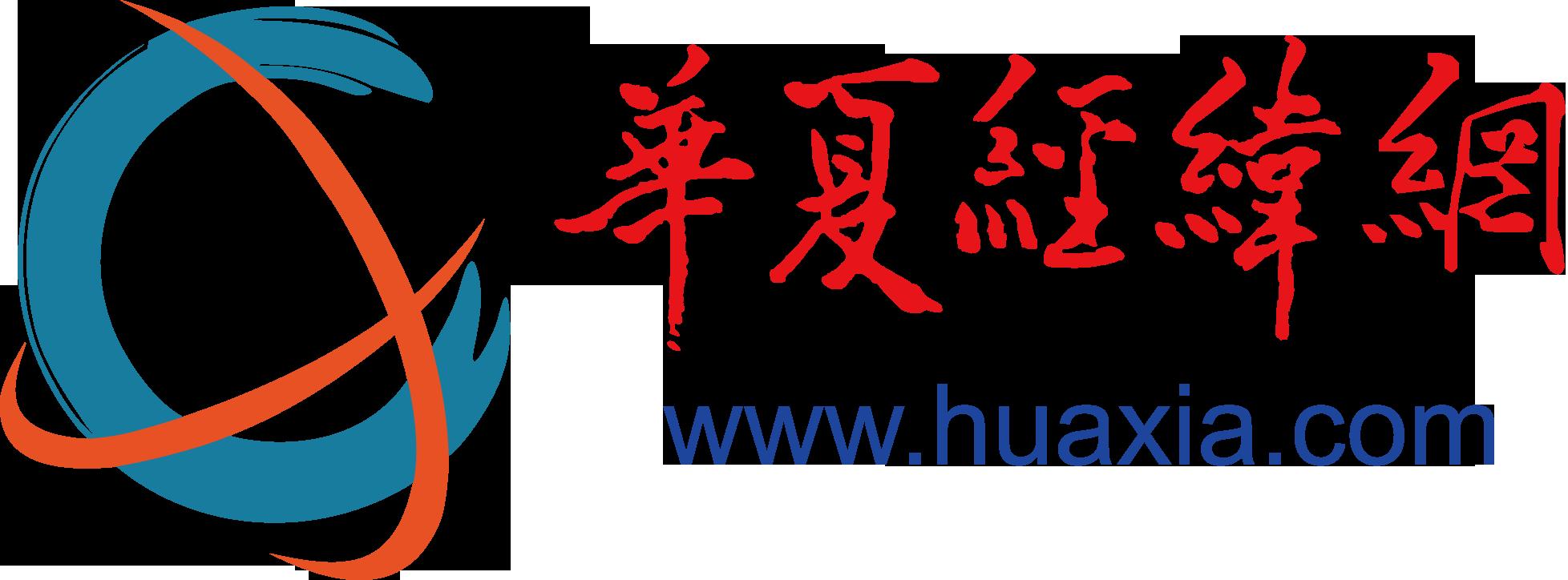 华夏经纬网logo.png