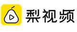 梨视频_副本.png