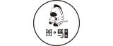 斑马传媒.jpg