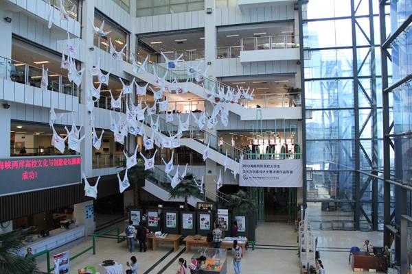 创意为媒 两岸学子共扬中华文化——记2013海峡两岸大学生文化与创意